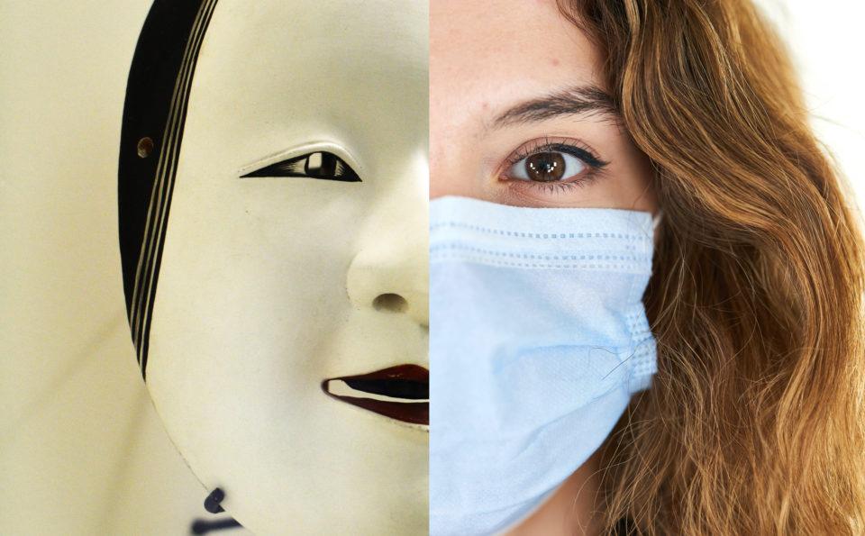 Appel à contribution #2 Masque